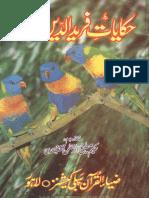 00483 Hikayat e Fariduddin Attar
