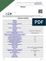 pdf_husco