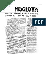 Cosmoglotta March 1950