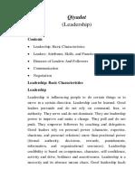 13. Qiyadat (Leadership)