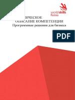 -----1.pdf