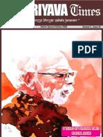 Periyava-Times-Jun-2020.pdf
