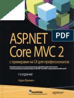ASP_NET_Core_MVC_2_S_Primerami_Na_C_Dlya_Professionalov_2019.pdf