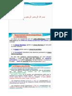 1) Rayonnement EM et particulaire.pdf