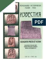 The_Roman_Soldiers_in_Moesia_Inferior_Et