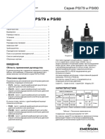 instruction-manual-ps-79-ps-80-pilots-tartarini-ru-135326