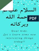 Arabic Alphabet ayn