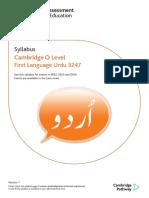 urdu 3247 syllabus 2022-2024