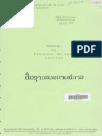 document_345484.pdf