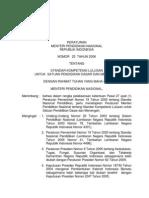 Permendiknas Nomor 23 Tahun 2006 Tentang Standar Kompetensi Lulusan Untuk Pendidikan Dasar Dan Menengah