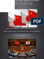 China-Japan Relations - Nationalism or National Interests