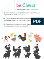 animal-pyramids.pdf