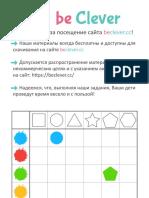 logic-tables-v2_2.pdf