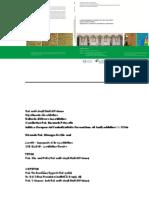 53303005.pdf