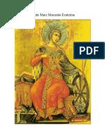 Sfanta Mare Mucenita Ecaterina