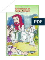 PE 61 - 08_11_20.pdf