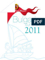 Hotels in Bulgaria- Summer 2011
