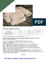 opismod_little_tree_sweater.pdf