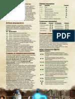Alkhimia.pdf