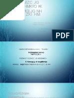 pdf-dr-emmanuel-ibarra-y-pedraza-docente-mtra-elizabeth-angelica-castillo-barrientos