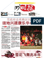 Selangor Times (Chinese) 11 Feb 2011