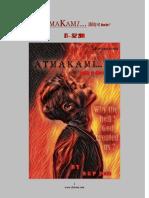 (Hindi Novel) ATMAKAMI....(8th Semester PART-2) BY SGP 2009 (XForum.live)