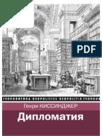 60496202.a4.pdf