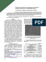 vliyanie-prirody-nanostrukturnogo-uglerodnogo-materiala-na-elektricheskie-parametry-superkondensatora