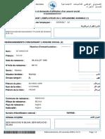 2020065848470107.pdf