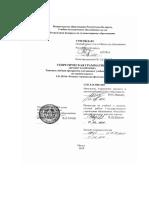Теоретическая грамматика (БГУ).doc