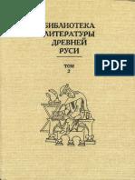 biblioteka_literatury_drevnei_rusi_v_20_tomakh_tom_02_xi_xii.pdf