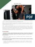 Put_Deyva_Teyta.pdf