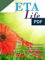Teta-life #1