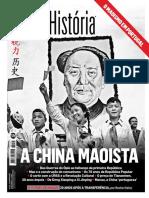 Visão História 55.pdf