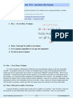 chapter_112_2812_fr(1)