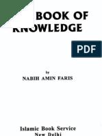 Book of Knowledge by Imam Gazali