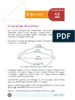 Chapter 02 Physics