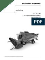 MF9280 Delta manual ru