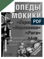 moped-mokik517656dfeba135242c87ee95a2.pdf