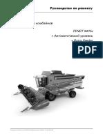 Fendt 9470X manual ru.pdf