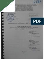 2016_238_giniyatullinaez.pdf