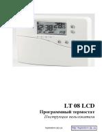 TL08.pdf