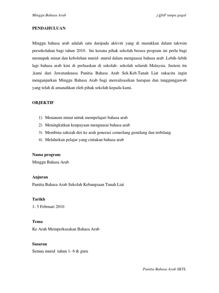 Contoh Kertas Kerja Bahasa Arab Software Short