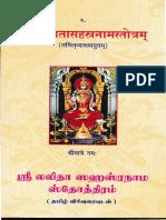 Tamil Sri Lalitha Sahasranama Sthothram.pdf