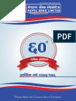 60th Annual Report.pdf