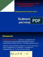 28082.pdf