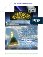 Beautiful Durood O Salam Collection