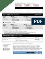 2471817_0907201922514952251forward_aerovaucher.pdf