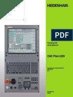 Heidenhain CNC Pilot 4290.Руководство пользователя.pdf