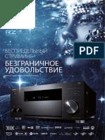 ОНКИО-2019-RUS